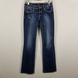 Express RERock Womens Boot Cut Distressed Jeans 2L